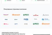 Профессионально и недорого сверстаю любой сайт из PSD макетов 148 - kwork.ru
