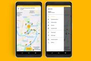 Разработка мобильного приложения 6 - kwork.ru