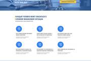 Уникальный дизайн сайта для вас. Интернет магазины и другие сайты 274 - kwork.ru