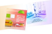 Создам 3 уникальных рекламных баннера 157 - kwork.ru