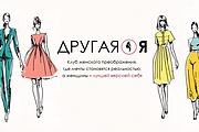 Красиво, стильно и оригинально оформлю презентацию 275 - kwork.ru