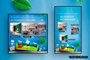 Креативы, баннеры для рекламы FB, insta, VK, OK, google, yandex 125 - kwork.ru