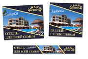 Разработка баннеров для Google AdWords и Яндекс Директ 34 - kwork.ru