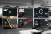 Дизайн макетов дисконтных карт 8 - kwork.ru