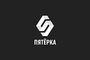 Логотип. Качественно, профессионально и по доступной цене 168 - kwork.ru