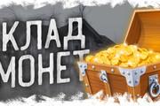 Креативные превью картинки для ваших видео в YouTube 135 - kwork.ru