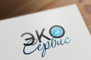 Сделаю логотип в круглой форме 172 - kwork.ru