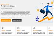 Конвертирую Ваш сайт в Android приложение 47 - kwork.ru