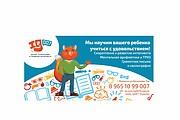 Дизайн для наружной рекламы 355 - kwork.ru