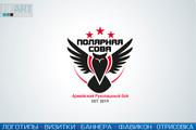 Создам качественный логотип, favicon в подарок 146 - kwork.ru