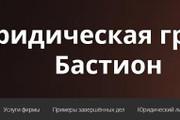 Доработка верстки и адаптация под мобильные устройства 76 - kwork.ru