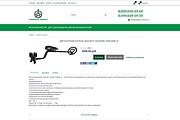 Профессионально создам интернет-магазин на insales + 20 дней бесплатно 112 - kwork.ru