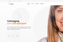 Скопирую любой сайт или шаблон 89 - kwork.ru