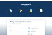Landing Page с 0 + дизайн 129 - kwork.ru