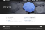 Дизайн одного блока Вашего сайта в PSD 120 - kwork.ru