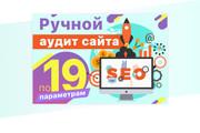 Создам 3 уникальных рекламных баннера 158 - kwork.ru