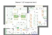 Планировочные решения. Планировка с мебелью и перепланировка 188 - kwork.ru