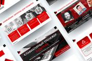 Создание уникальной презентации. Быстро и качественно 24 - kwork.ru