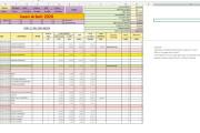 Excel формулы, сводные таблицы, макросы 115 - kwork.ru