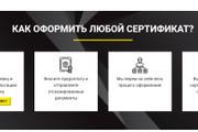 Создам лендинг на вордпресс 101 - kwork.ru