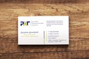 3 варианта дизайна визитки 130 - kwork.ru