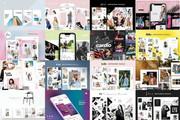 25000 шаблонов для Instagram, Вконтакте и Facebook + жирный Бонус 65 - kwork.ru
