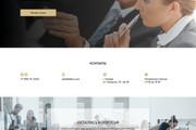 Сверстаю сайт по любому макету 239 - kwork.ru