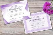 Разработаю дизайн флаера, листовки 88 - kwork.ru
