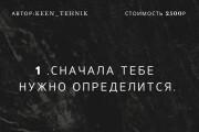 Стильный дизайн презентации 663 - kwork.ru
