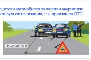 Создам или оформлю презентацию 14 - kwork.ru
