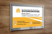 Дизайн для наружной рекламы 208 - kwork.ru