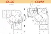 Выполню dwg чертежи в AutoCAD 11 - kwork.ru