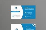 Разработаю логотип для Вашей компании 86 - kwork.ru