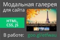 Эскиз страницы сайта 5 - kwork.ru