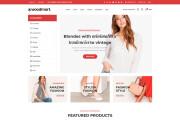 50 премиум тем WP для интернет-магазина на WooCommerce 50 - kwork.ru