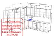 Проект корпусной мебели, кухни. Визуализация мебели 87 - kwork.ru
