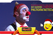 Разработаю 3 promo для рекламы ВКонтакте 257 - kwork.ru