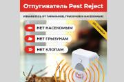 Скопирую Landing page, одностраничный сайт и установлю редактор 158 - kwork.ru