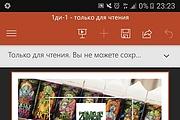 Оформлю презентацию в pdf за 1 час 21 - kwork.ru