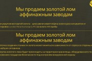 Стильный дизайн презентации 702 - kwork.ru