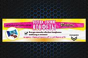 Оформлю ваше сообщество ВК 87 - kwork.ru