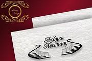 Логотип для Вас 34 - kwork.ru