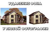 Удаление фона у 30 фотографий 29 - kwork.ru