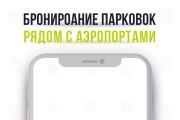 Разработка мобильных приложений для iOS и Android 25 - kwork.ru