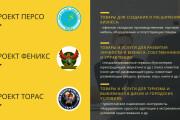 Стильный дизайн презентации 506 - kwork.ru