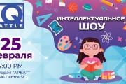 Дизайн баннера для сайта или соцсети 18 - kwork.ru
