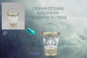 Удаление фона, обтравка, отделение фона 16 - kwork.ru