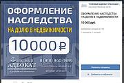 Сделаю картинки для товаров ВКонтакте 10 - kwork.ru