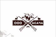 3 логотипа в Профессионально, Качественно 185 - kwork.ru
