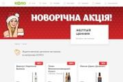 Скопирую любой сайт или шаблон 56 - kwork.ru